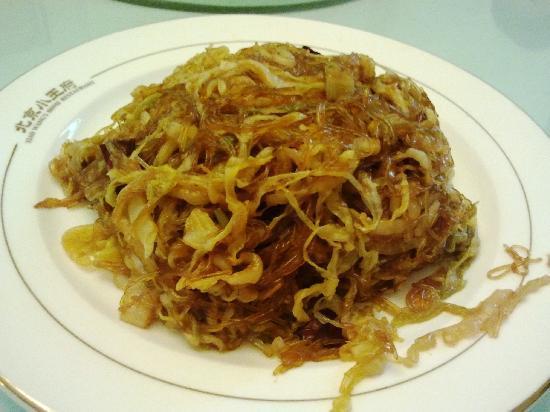 BeiJing XiaoWangFu (GuangHua Road): Fried tanghoon (vermicili)