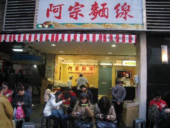 """Ay-Chung Flour-Rice Noodle(Ximending): see the """"seating""""!"""
