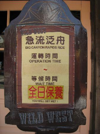 Leo Foo Village Theme Park: Big canyon ride was closed