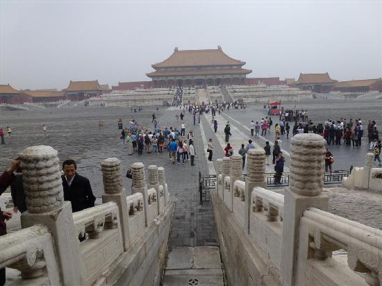 พิพิธภัณฑ์พระราชวัง: The Forbidden City