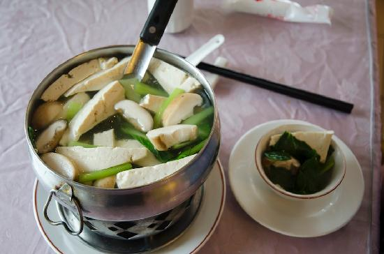 Alishan House Restaurant: Soup