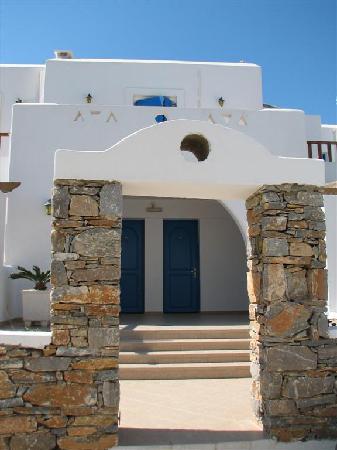 Dafnis Studios: entrance
