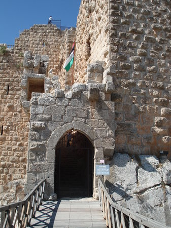 Ajloun Fort