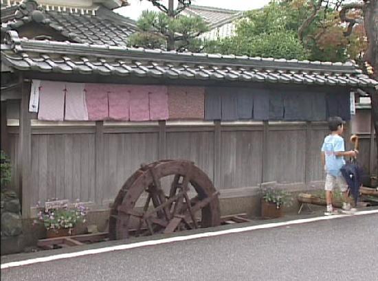 Sasayama, Japan: Hioki