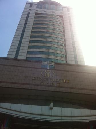 Yiding Hotel