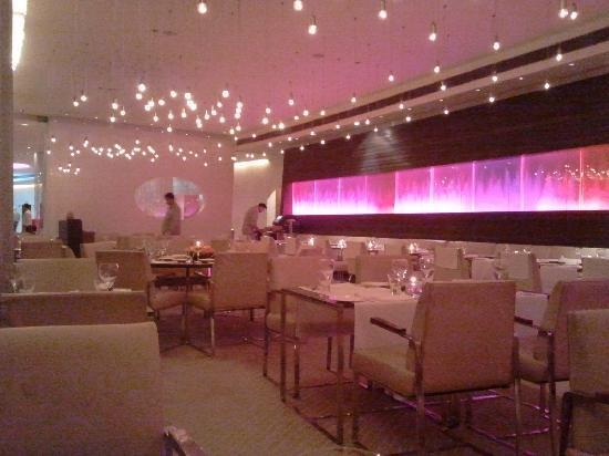 โรงแรมเดอะพาร์ค นิวเดลี: Fire restaurant