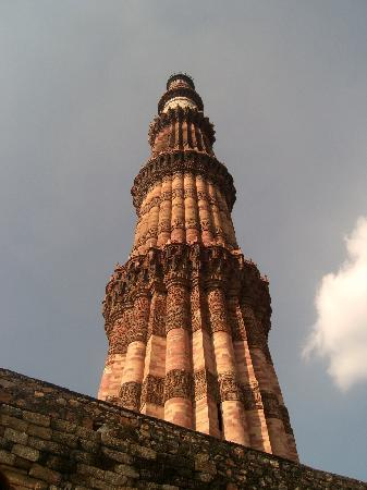Qutub Minar: Vista5