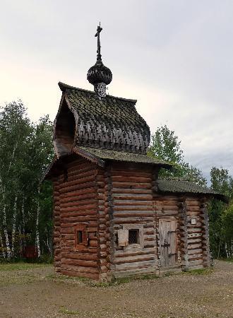 Taltsy Museum : Chapelle cosaque de Taltsi