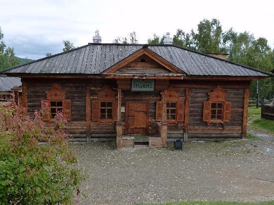 Taltsy Museum : Bureau Régional