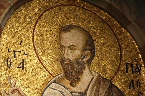 พิพิธภัณฑ์คาริเย: closeup of tile mosaic of St. Paul at Chora Church