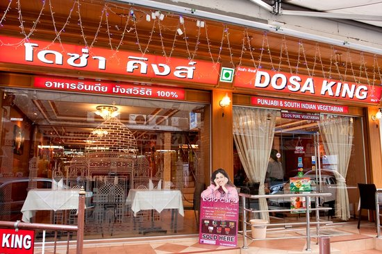 Dosa King, Punjabi & South Indian Vegetarian: Dosa King Entrance