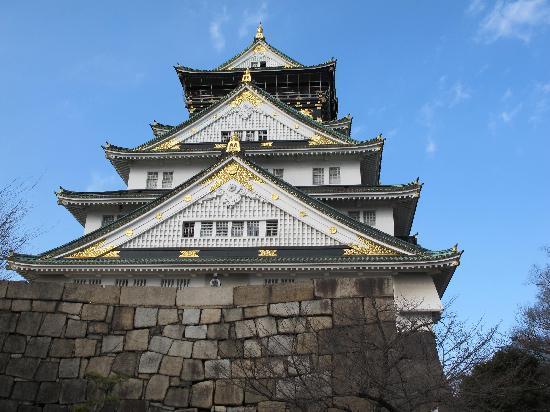 ปราสาทโอซาก้า: Bottom View