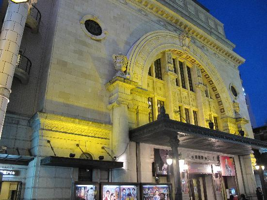 Dotonbori: Kabuki(Japanese Dance-drama) Theatre