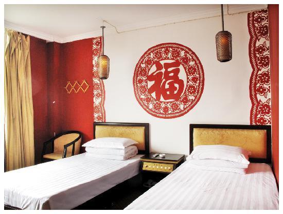 Nanjing Fuzimiao international youth hostel room 1