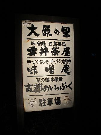 Oharano Sato: Road Sign