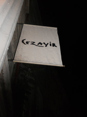 Cezayir: The entrance