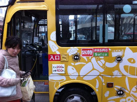 พิพิธภัณฑ์จิบลิ: Cat Bus to the museum