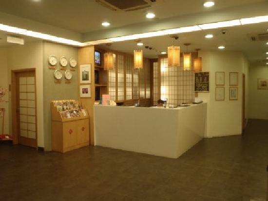 Hotel 81 - Sakura: フロント