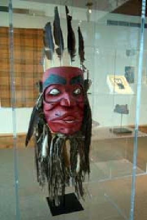 Museum of Northern British Columbia: Wild Man Mask