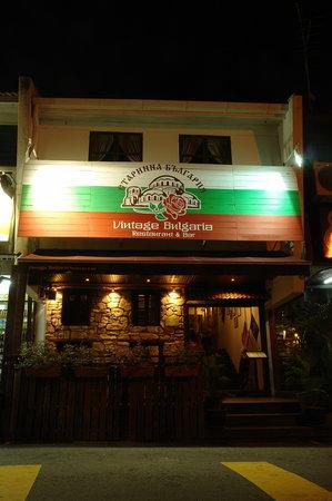Vintage Bulgaria Restaurant & Bar : VB Main Entrance