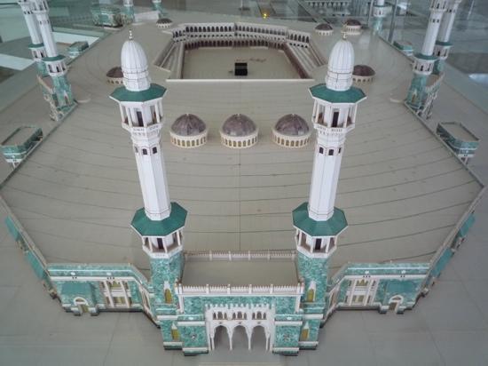 พิพิธภัณฑ์ศิลปะอิสลาม: Mosque model - Mecca