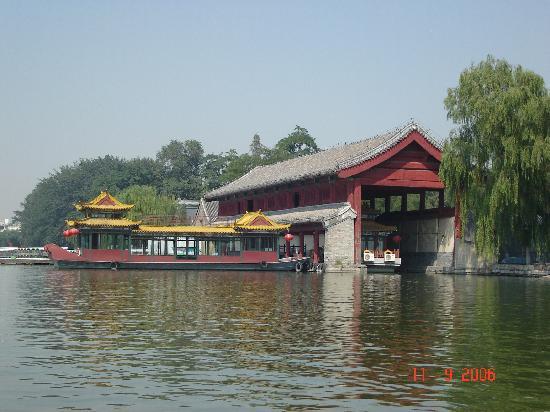 เป๋ยไห่กงหยวน: Beihai Park