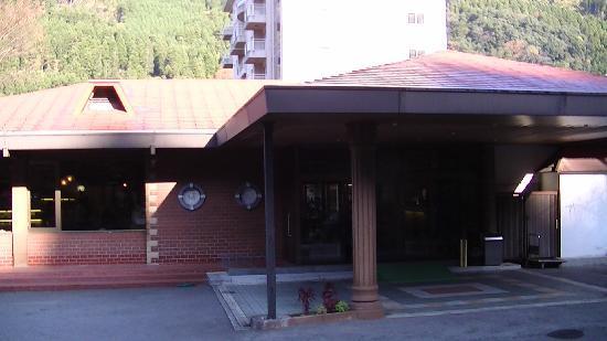Milky Spa Sun Village: 玄関