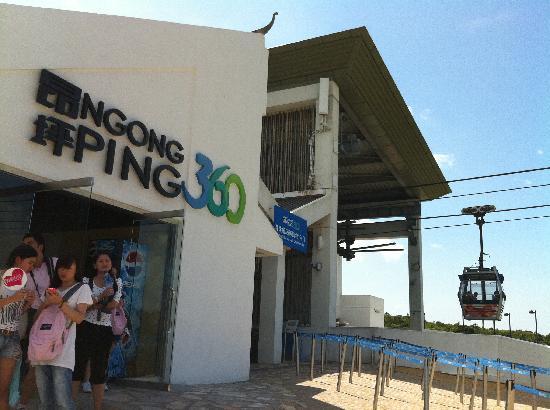 หมู่บ้านนองปิง (นองปิง 360): station at the top