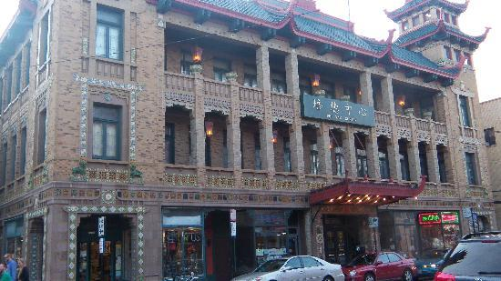 Chicago Chinatown: Pui Tak Center and shops