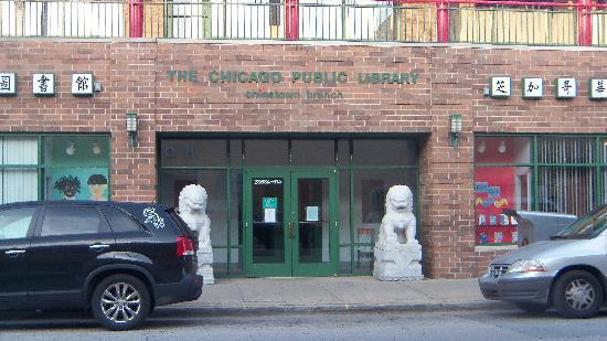 Chicago Chinatown: Chinatown's P. O. Branch
