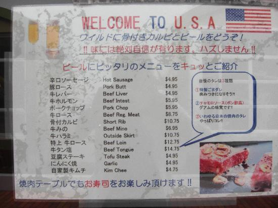 Oban : バリバリの日本語メニュー、ここにも店名無し