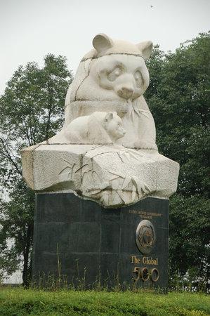 Giant Panda Breeding Research Base (Xiongmao Jidi): Statue at entrance