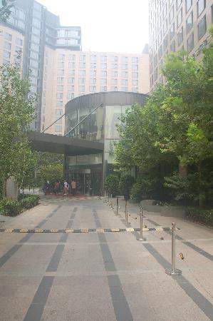 โรงแรมพาร์ค พลาซ่า ปักกิ่ง แวงฟูจิง: Park Plaza Exterior