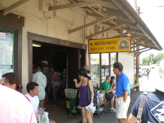 Matsumoto Shave Ice: The outside of Matsumoto's