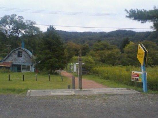 Yubari, Japón: 入り口です