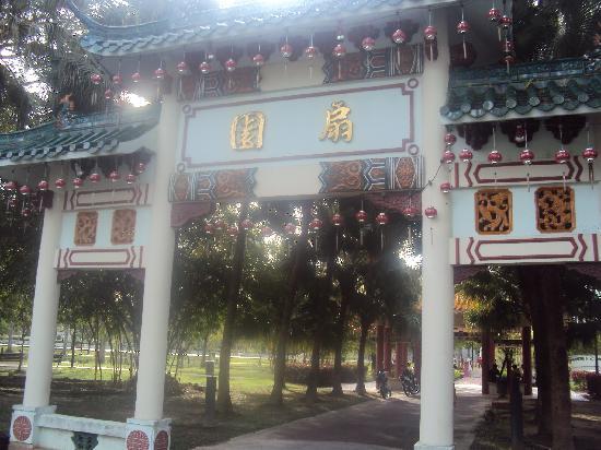 Miri City Fan: City Fan's entrance
