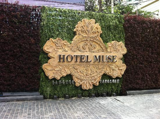 Hotel Muse Bangkok Langsuan - MGallery Collection: The hotel
