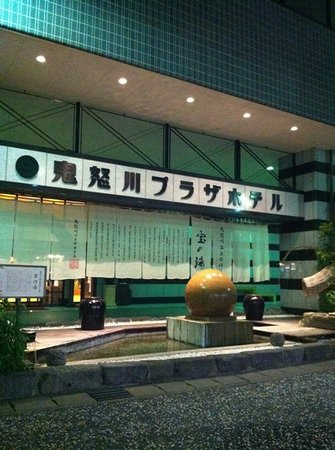 Kinugawa Plaza Hotel: エントランス(丸い球からはお湯が出ていて、足湯になってます)