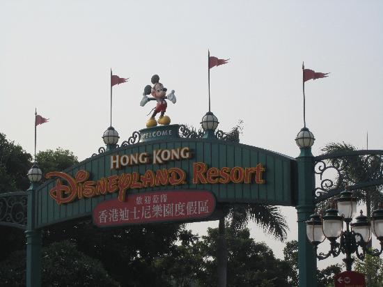 ฮ่องกงดิสนีย์แลนด์: disney welcome sign
