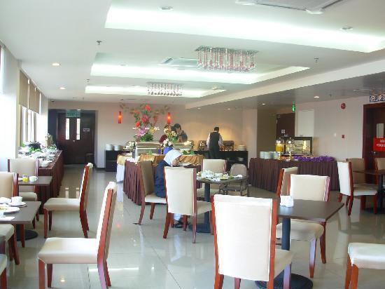 โรงแรมกาย่าเซนทรี่: Gaya Centre Hotel: Cafeteria