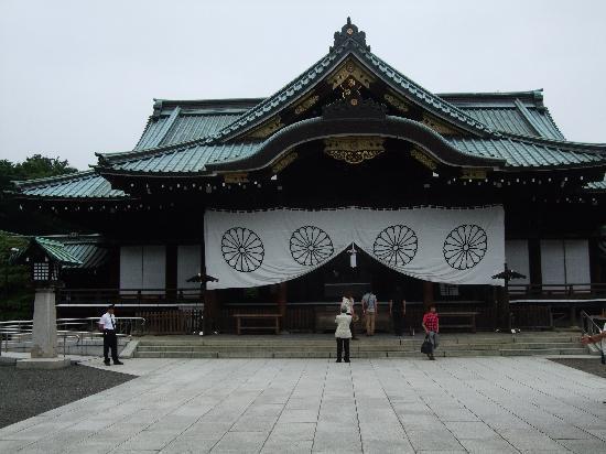 ศาลเจ้ายาสุคุนิ: Yasukuni Shrine