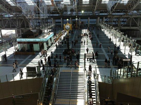 All Star Osaka Walk: Osaka Station City