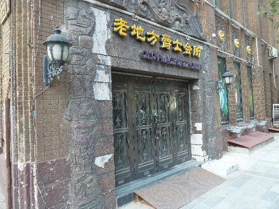 Dalian Zhongshan Square: Jazzclub