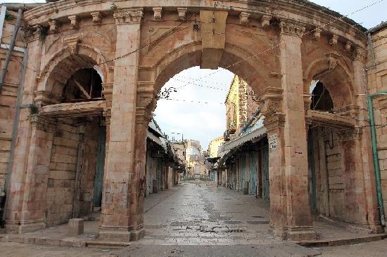 Old City of Jerusalem: Altstadt