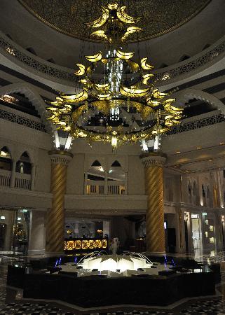 โรงแรมจูไมราซาบีลซาเรย์: hotel lobby