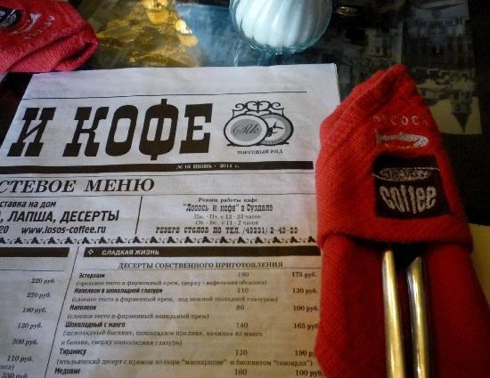 Losos & Cofe: The menu and red napkins