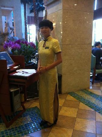 โรงแรมเทียนฟู่ ซันไชน์: Reception at breakfast buffet entrance