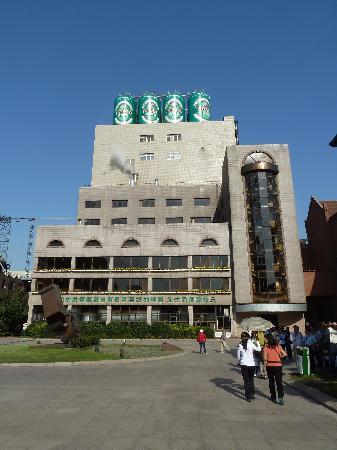 Qingdao Beer Museum: neue Brauerei