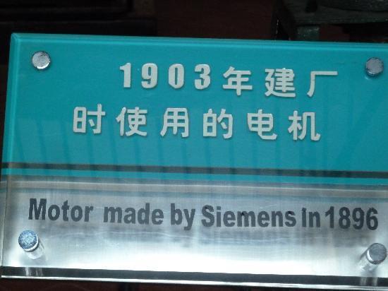Qingdao Beer Museum: deutsche Wertarbeit