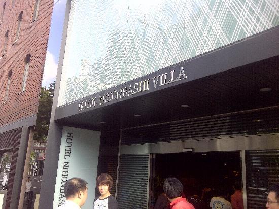 โรงแรมนิฮงบาชิ วิลล่า: Front!